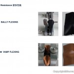 Leather Test PPT [Compatibility Mode]